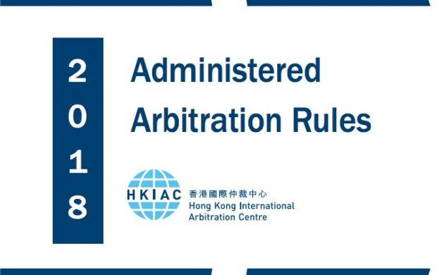 Nuevo reglamento HKIAC